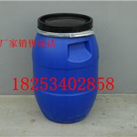 供应大口30KG铁箍塑料桶、卡子塑料桶