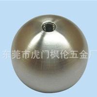 供应不锈钢家具配件 窗帘头圆球