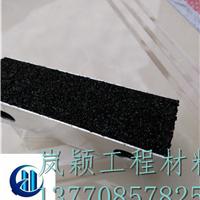 供应铝合金条金刚砂填充型坡道防滑条
