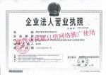深圳欧杰诺科技有限公司