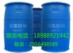 供应中山漂水|广州漂水厂家|漂水价格