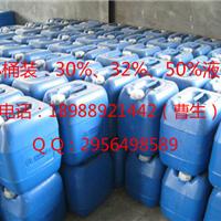 供应广东工业30%液碱价格|食品32%液碱价钱