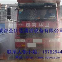 供应四川郫县工地洗车机