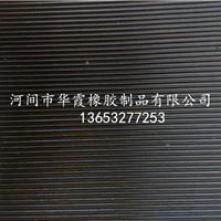 细条纹防滑橡胶板