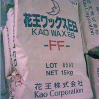 供应日本花王KAO WAX EB-FF扩散粉