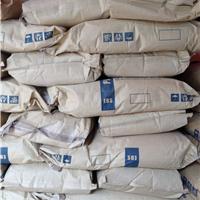 供应乙撑双硬脂酸酰胺(塑料专用润滑剂)