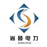 徐州尚硕电力设备有限公司