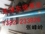 供应天津温泉井热水高扬程2000米潜油电泵