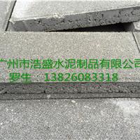 深圳市荔枝面透水砖