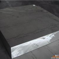 现货批发6061超厚铝板  6061什么价格?
