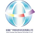 安徽广宇新材料科技有限公司