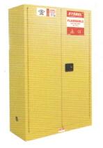 供应西斯贝尔安全储存柜