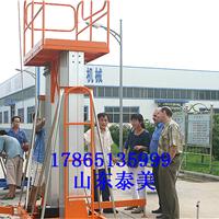 14米16米18米20米铝合金升降机