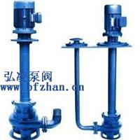供应YWJ型自动搅匀液下泵