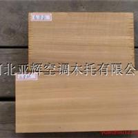 供应隔热红松木垫板