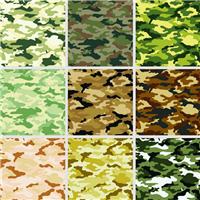 供应订制各种迷彩服墙纸 bape蓝黄迷彩壁纸