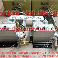 台湾原装振荣CHENYING KSB-30电动黄油泵