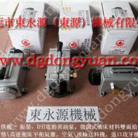 CHEN YING 振荣手动稀油泵CLA-8,CLA-6