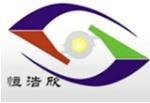 深圳市恒浩欣科技有限公司