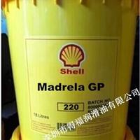 ����SHELL MADRELA GP 220����ѹ������
