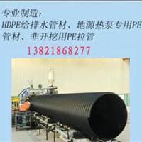 廊坊秦皇岛PE钢带增强螺旋波纹管厂家供应