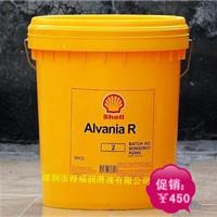 ���ư�����R 2��֬��Shell Alvania R 2