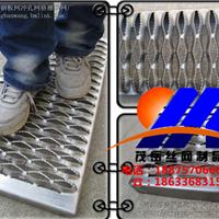 供应鳄鱼嘴防滑板踏步防滑板专业生产厂家茂岳