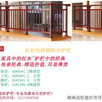 远旺锌钢供应冷水滩锌钢护栏工程厂价直销!