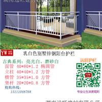 供应福建泉州远旺锌钢厂家阳台护栏、栅栏
