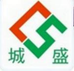 惠州市城盛五金机械设备有限公司