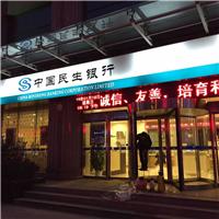 供应西安银行玻璃防弹膜珠宝店贴膜