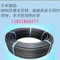供应PE地源热泵管天津廊坊沧州唐山生产厂家