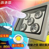 20W改进款 LED红外监控补光灯 白光/红外灯