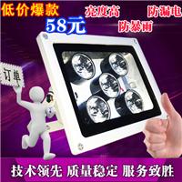 20W LED补光灯高清监控灯 白光/红外灯