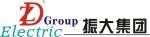 上海振大电器成套有限公司