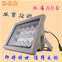 LED监控补光灯  抓拍灯 白光/红外补光灯