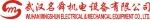 武汉名舜依博罗机电设备有限公司