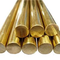 供应国标H62黄铜棒、H62光亮黄铜棒