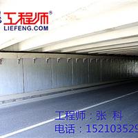 硅烷混凝土保护涂料