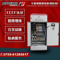 深圳 18.5KW消防水泵专用巡检控制柜4路