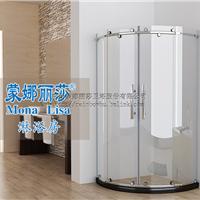 供应整体淋浴房简易房工厂促销