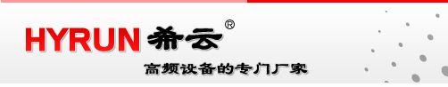 天津市希云电子有限公司