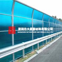 供应珠海中山江门pc耐力板、钢化玻璃护栏