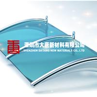 江门蓬江pc板仪表盘江海新会阳光板飞机舱罩