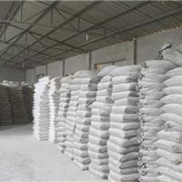燕河矿产品加工厂