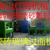 金属表面工艺处理自动喷砂机不锈钢打砂机厂