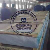 厂家直销7075平整厚铝板