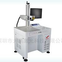 供应光纤激光打标机 激光蚀刻机