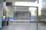 杭州瀚能空压机技术有限公司