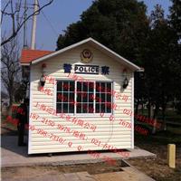 供应交警治安岗亭,不锈钢保安岗亭,售货亭